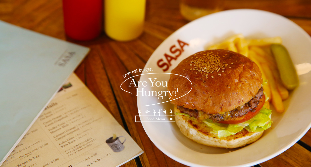 GRILL BURGER CLUB SASA (代官山)